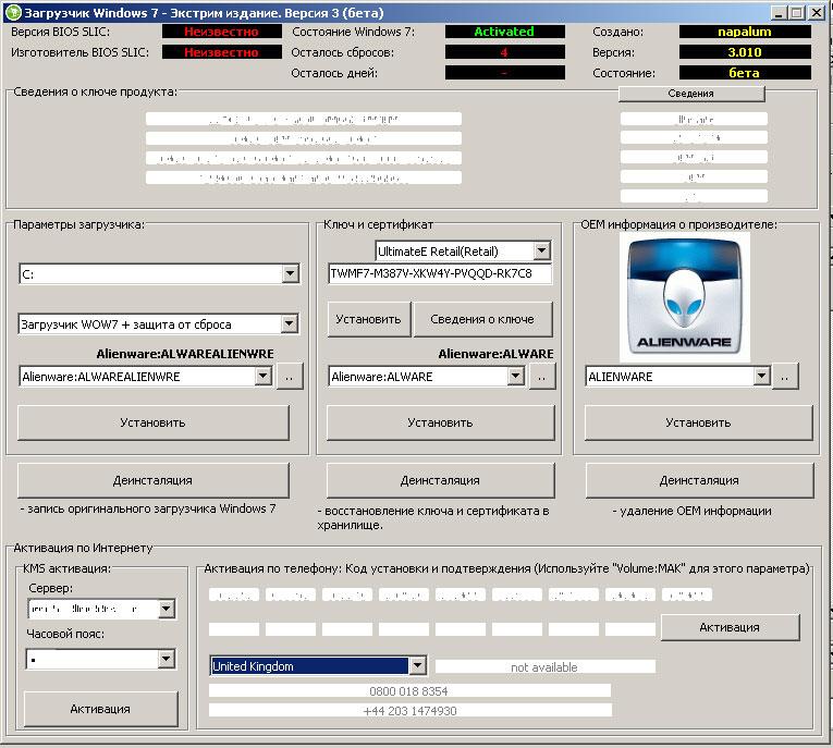 7 активатором Активация Windows 7 :: RuTracker.org (ex torrents.ru) .