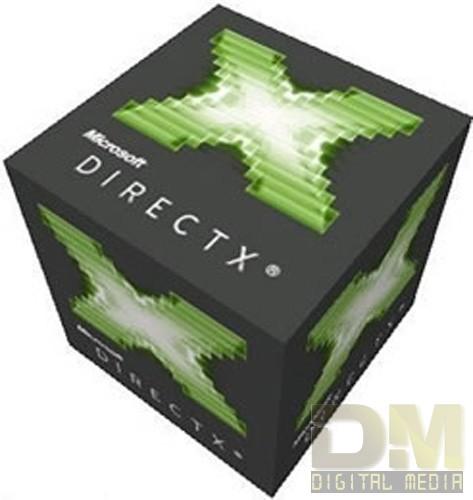 http://www.digimedia.ru/UserFiles/image/materials/2008/07/didgest/27/directx.jpg