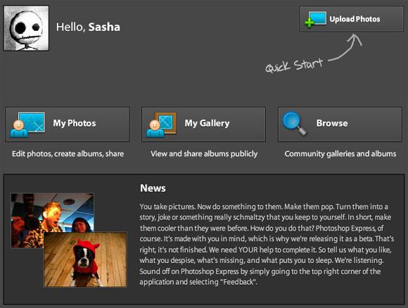 Вход в систему Photoshop Express Online