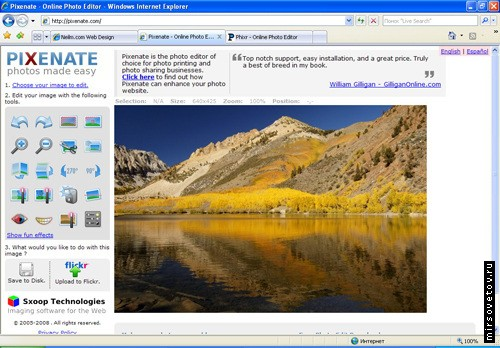 Онлайн редактор фотографий Pixenate