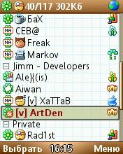 скриншот JIMM