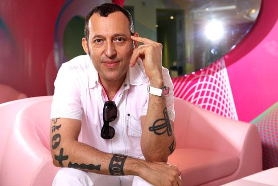 Asus Eee PC 1008P Karim Rashid
