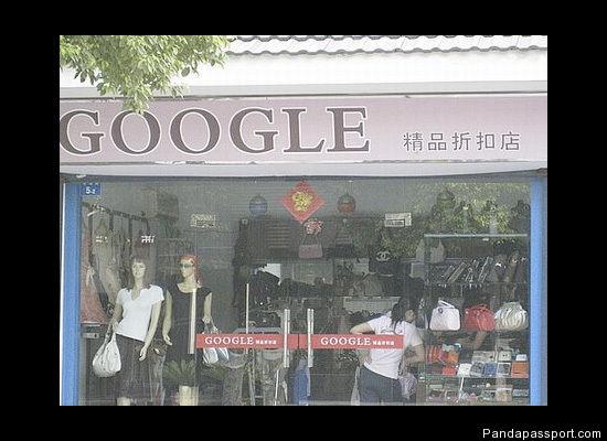 15 самых безумных подделок под Google