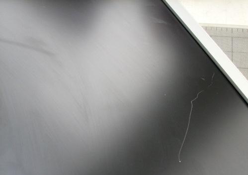 Olympus SP-600UZ царапина на дисплее