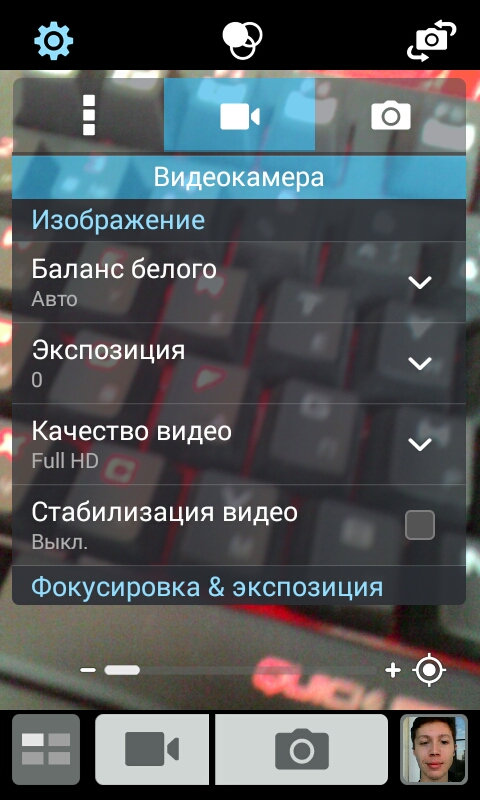 ASUS Zenfone 4 камера