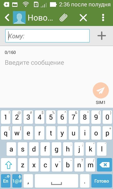 ASUS Zenfone 4 интерфейс