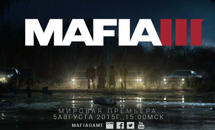 анонс Mafia 3