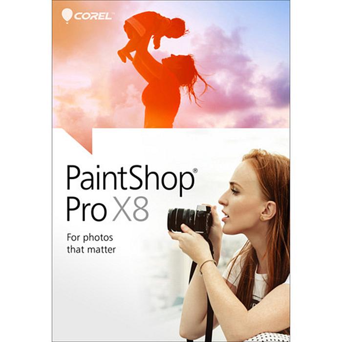 подарки на новый год Corel PaintShop Pro X8