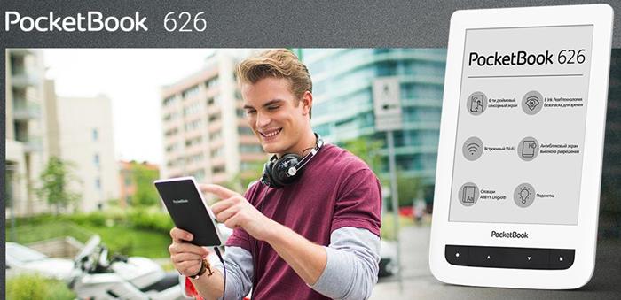 обзор PocketBook 626