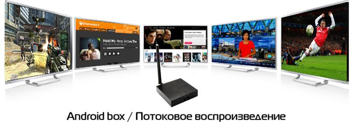 IconBIT XDS94K