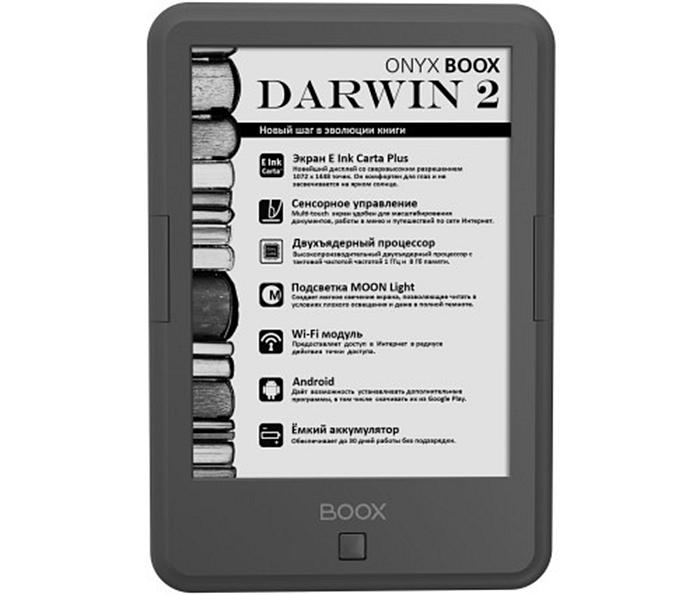 ONYX BOOX Darwin 2