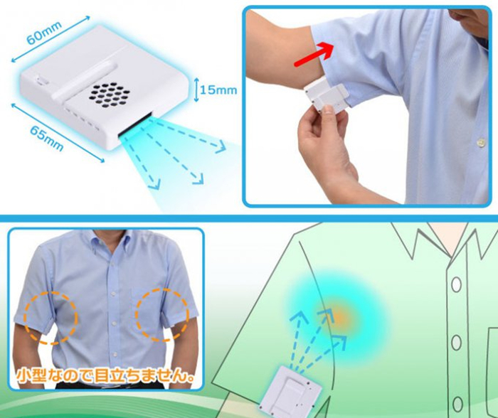 Thanko Electric Armpit Clip-on Cooler Fan