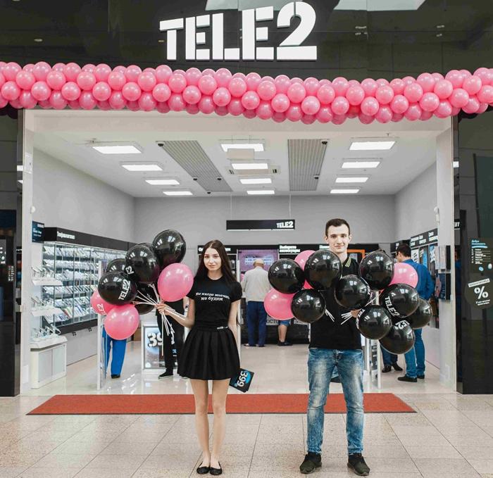 Tele2-итоги года