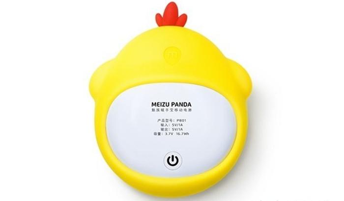 Meizu Panda
