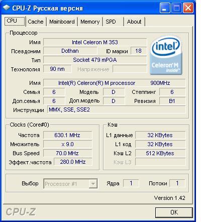 Asus Eee PC центральный процессор