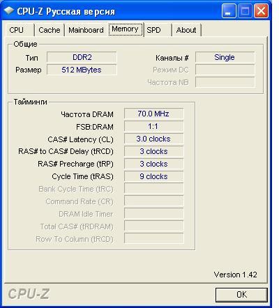 Asus Eee PC оперативная память