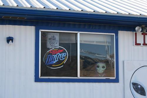 Тут живут пришельцы?