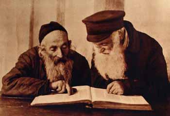 Еврейские портреты города Пинска