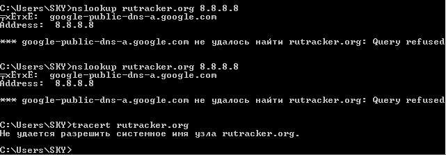 Rutracker.org недоступен
