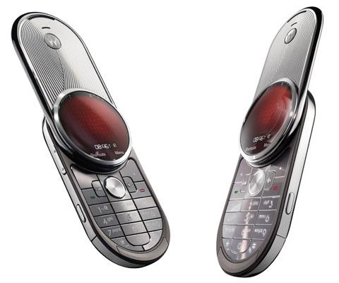 Motorola Aura в разложенном состоянии