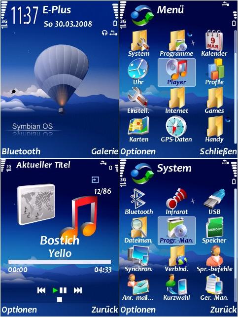 Проигрыватель для symbian