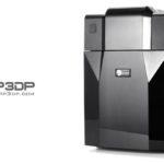 UP! Mini: 3D-принтеры приходят в дом