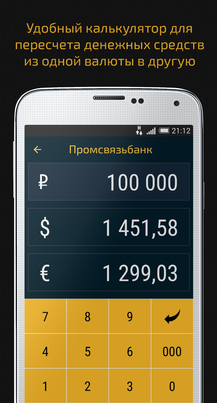 Vkurse_android2_700
