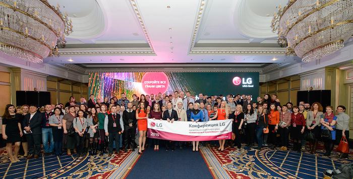 Конференция LG