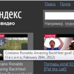 Суд в Хабаровске отключил Яндекс и Wikipedia
