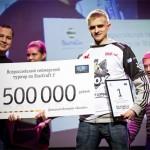 «Билайн» поздравляет победителей всероссийского турнира по StarCraft II