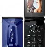 Sony Ericsson выпускает fashion-телефон Jalou