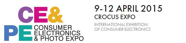 Consumer Electronics & Photo Expo 2015