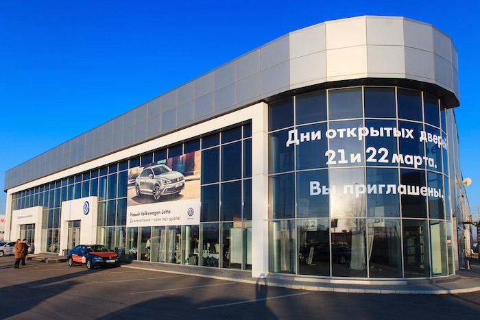 Volkswagen «Самарские автомобили»