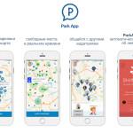 ParkApp выпускает приложение для iPhone