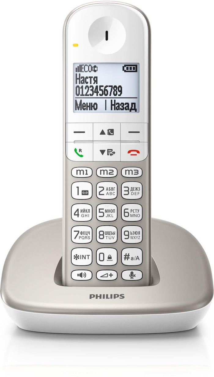 Philips XL4901S