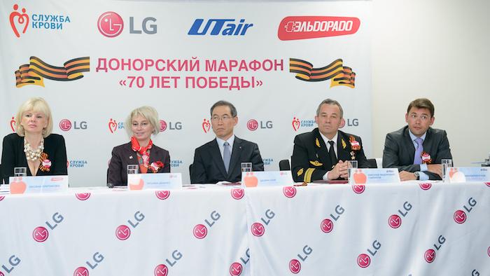 Донорский марафон LG 70 лет Победы