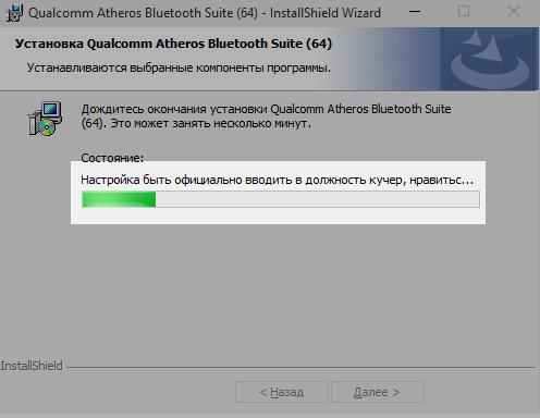 Windows 10: трудности перевода