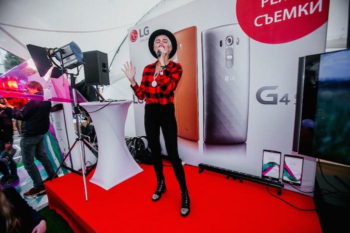 LG G4s Smartphoto Hanna