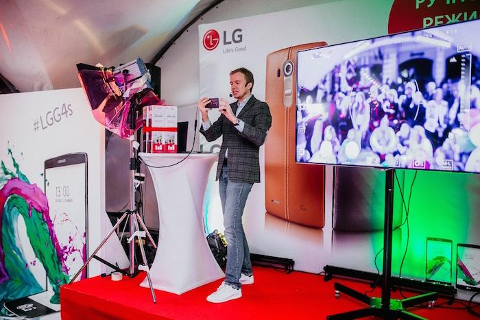 LG G4s Smartphoto School