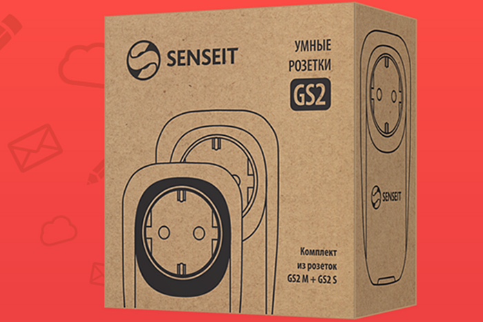 Senseit GS2