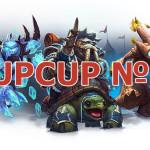 HearthStone – UP CUP #4 состоится 7 ноября