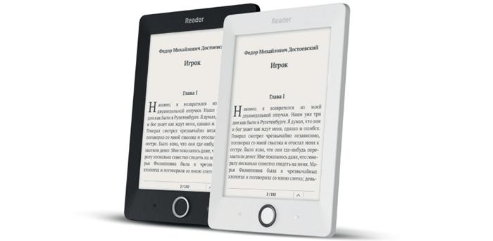 скачать книги для reader