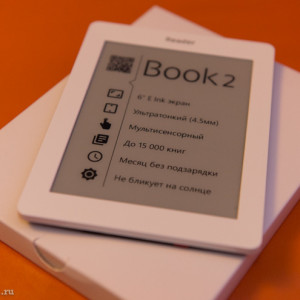 Ридер Reader Book 2: читать в удовольствие