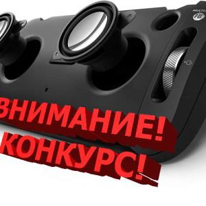 Конкурс от Philips и Digimedia.ru
