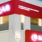 «Школа секретных агентов LG Smart» открылась в «Кидзания»