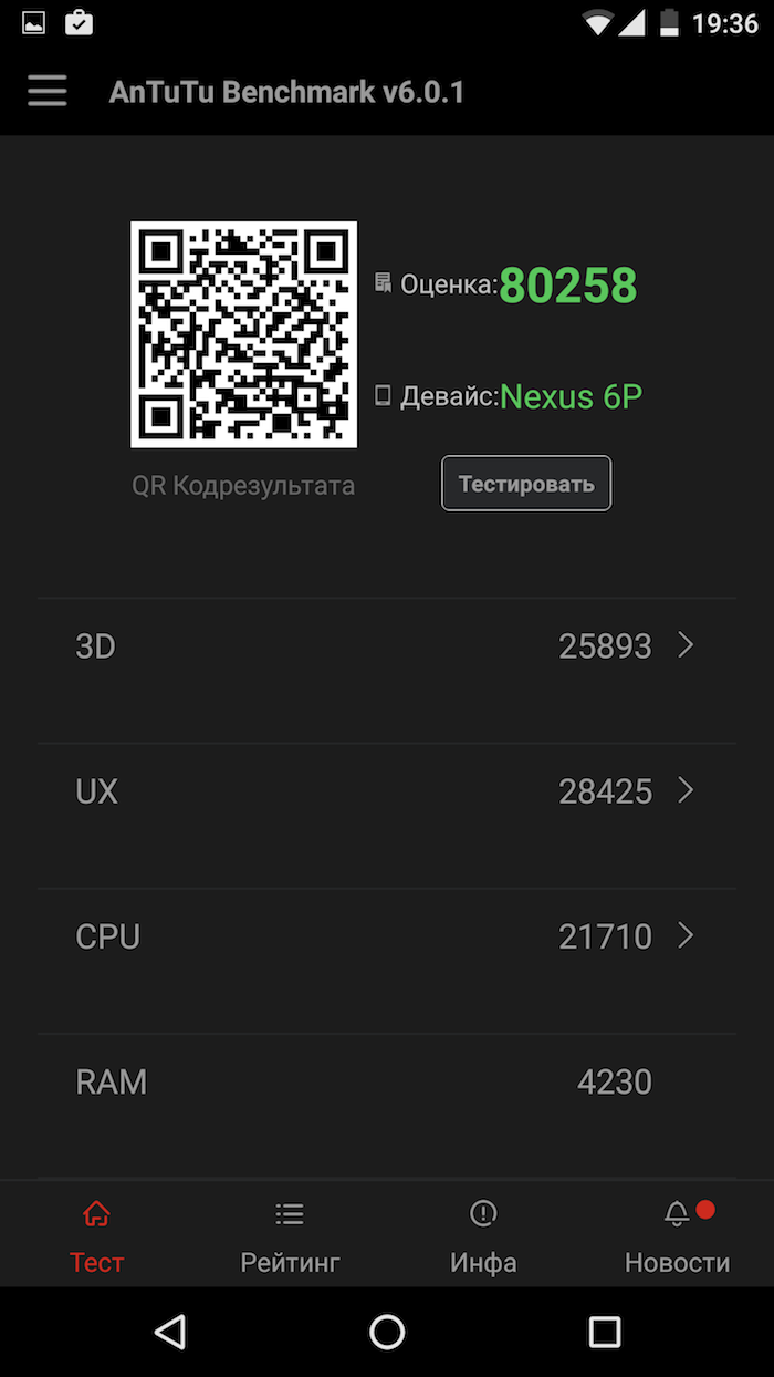 Screenshot_20160218-193623