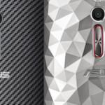 ASUS ZenFone 2 Deluxe Special Edition уже на российском рынке