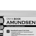 ONYX BOOX Amundsen — букридер по доступной цене