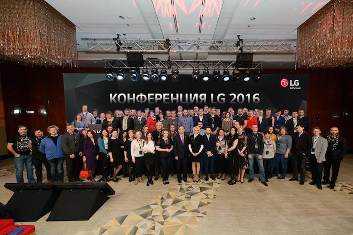 Конференция LG 2016