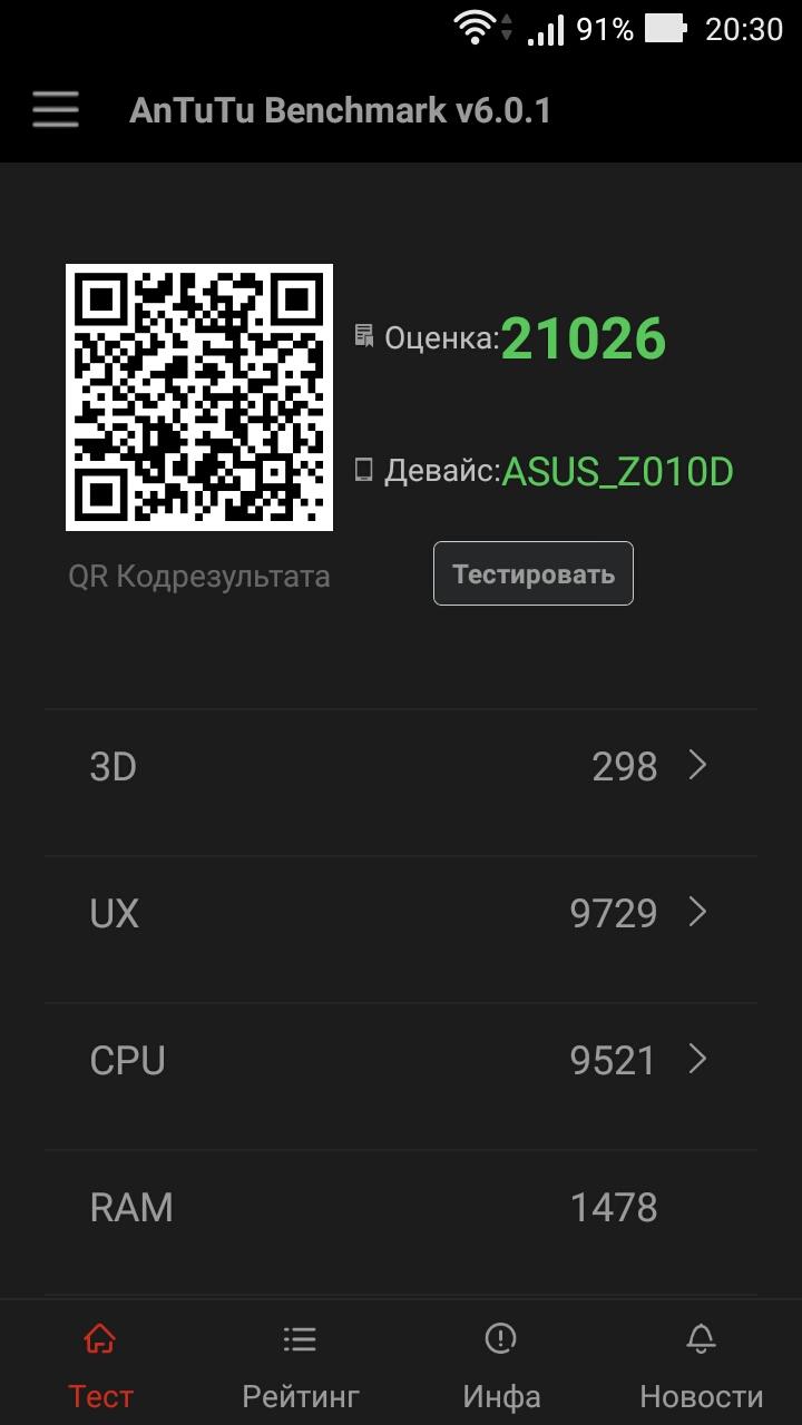 Screenshot_2016-04-12-20-30-42